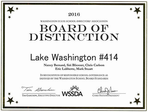 LWSD Board of Directors named Board of Distinction